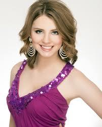 Alexis Wineman